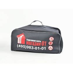 Противопожарные наборы для дома и авто