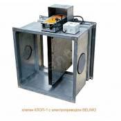 Клапан противопожарный КЛОП-1(с электромагнитным приводом