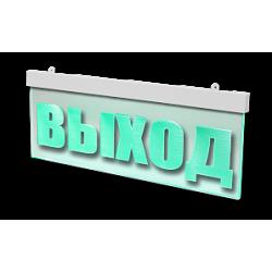 МОЛНИЯ ULTRA (220В) - под заказ