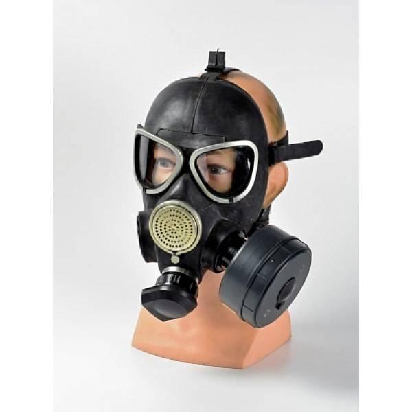 Противогаз гражданский фильтрующий ГП-7БТ с маской МП-04