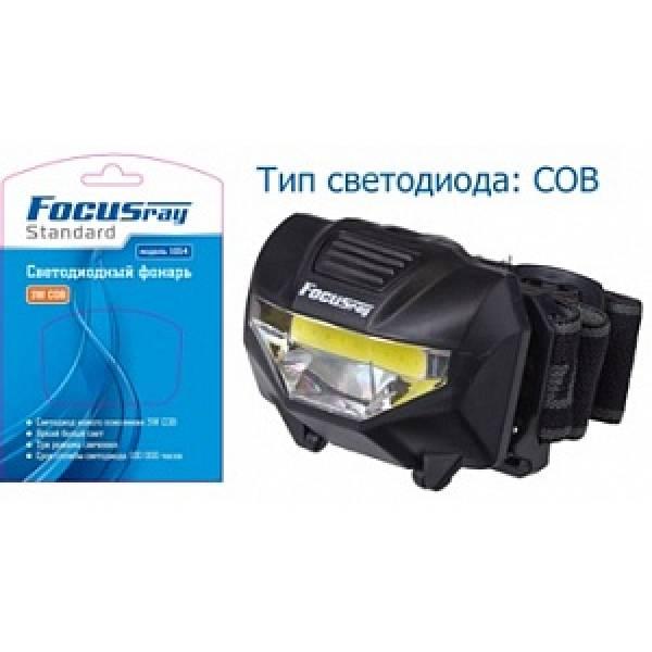 Фонарь налобный FocusRay 1054