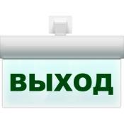 """Оповещатели световые (табло) """"Молния-220-РИП-ULTRA """" с аккумулятором"""