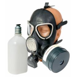 Противогаз гражданский фильтрующий ГП-7БВ с устройством для приема воды (Спецзаказ)